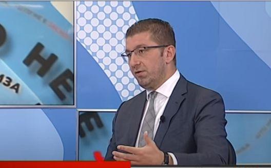 "Нема докази дека ВМРО-ДПМНЕ изгубила гласови поради пречкртана ""Северна"""