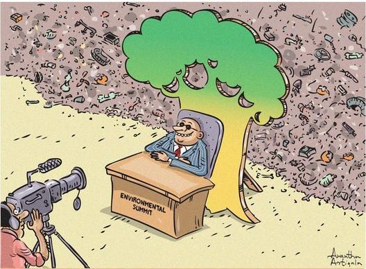 Еколошка политика