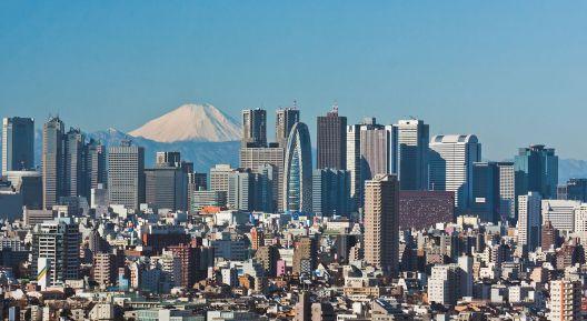 Јапонската урбана социологија и јапонската концепција на градот (2)
