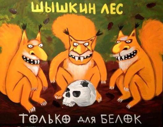Мозочна грешка од која се повампири ВМРО!