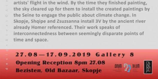"""""""Силување на природата"""" - изложба на Шќипе Мехмети и Сузана Ардо"""