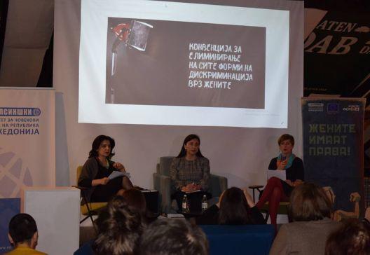 """""""Дали знаеш"""" – видеокампања на Хелсиншки комитет против дискриминација на жените"""