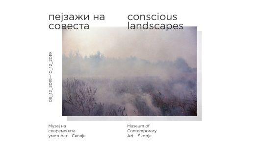 """""""Пејзажи на совеста"""" изложба во МСУ"""