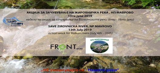 Акција за зачувување на Жировничка река