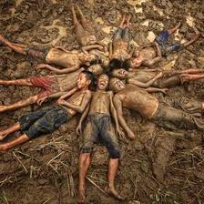 Игра во калта