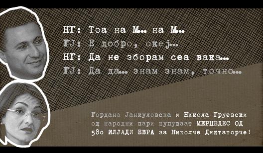 BOMBASTICHNO I ODVRATNO  - Page 4 Bombi-vizuelizirani-X-01
