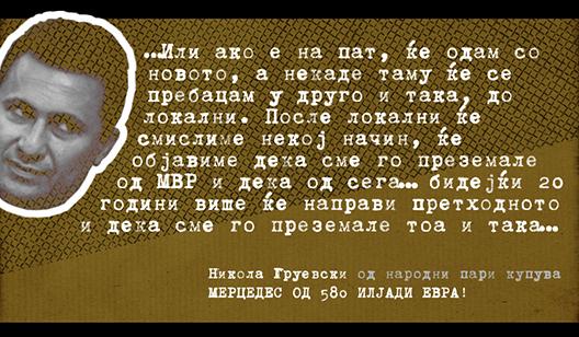 BOMBASTICHNO I ODVRATNO  - Page 4 Bombi-vizuelizirani-X-04