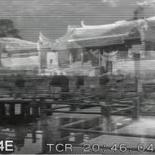 Кина во 1928 година