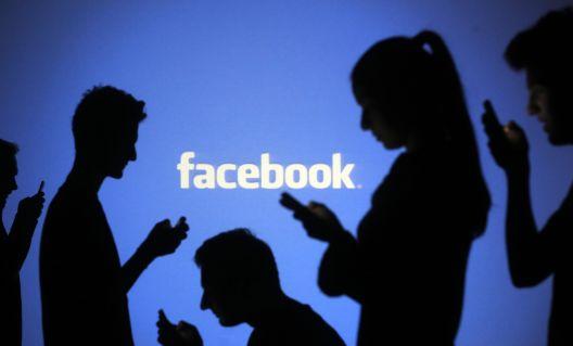 Новите икони на Фејсбук: пожелни финеси или само рудиментарни реакции