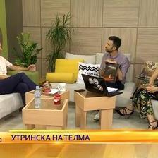 Едиција ЛИФТ