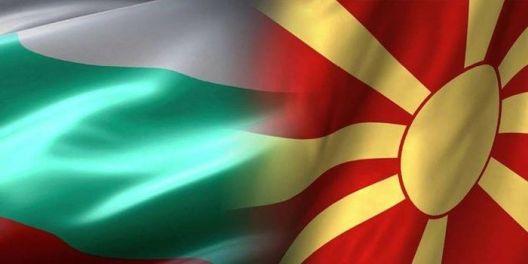 ПОСТИГНАТ КОМПРОМИС ЗА КИРИЛ И МЕТОДИЈ: Биле македонски гастарбајтери со бугарски пасош