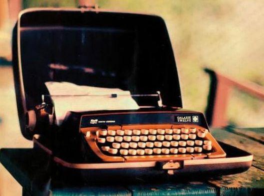 Шумолењето на лисјата и духот на паметниот телефон