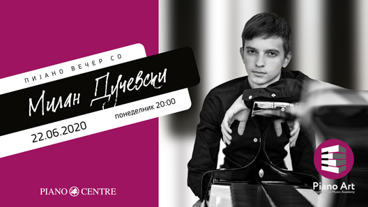 Пијано вечер со младиот пијанист Милан Дучевски
