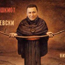 За психолошкиот профил на Никола Груевски