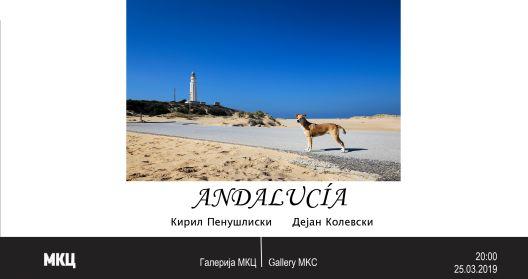 Андалузија низ објективот на фотографите Дејан Колевски и Кирил Пенушлиски