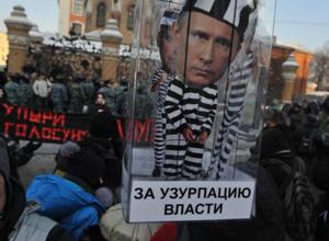 """""""Преродбеникот"""" Путин зад решетки"""