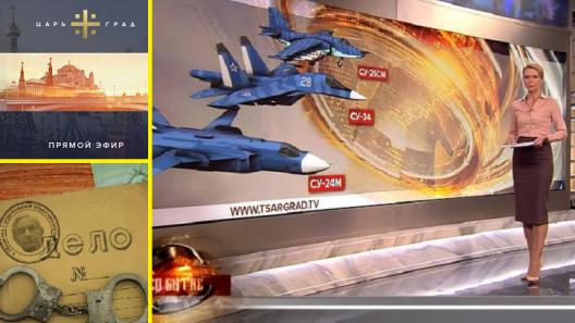 Руска телевизија објави бесмислици за Македонија