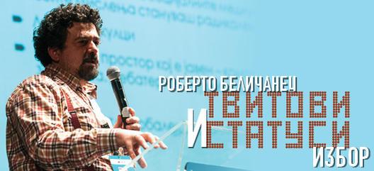 СТАТУСИ И ТВИТОВИ RBelicanec-Tvitovi2.preview