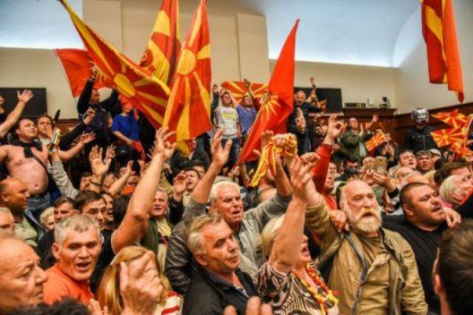 Скопје – поглед во српската иднина