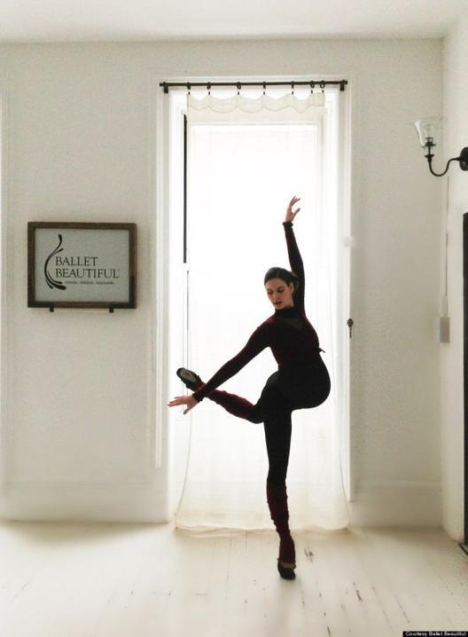 Инстаграм бременоста на една балерина
