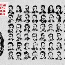 Дигитални портрети на 66 Народни херои на Југославија од Македонија
