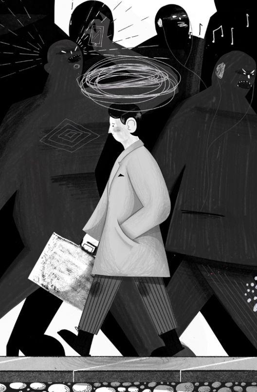 Разликата помеѓу интровертноста и социјалната анксиозност