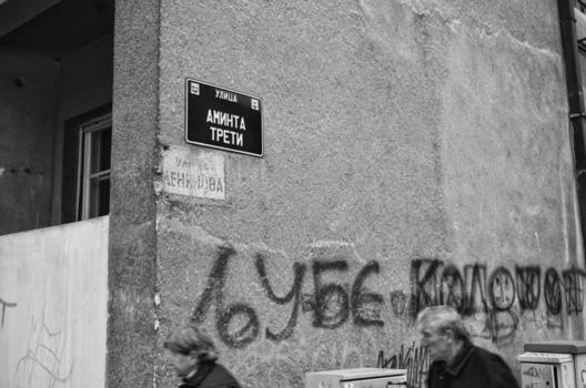 Враќање на старите имиња на улиците
