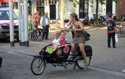 Далеку од Амстердам