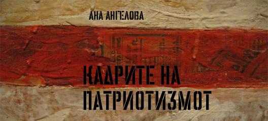 ana-2010-05-18.jpg