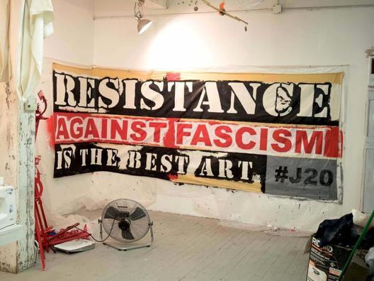 Штрајк на уметноста на денот на инагурација на Трамп