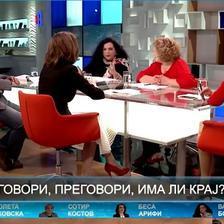 Вечер на долгите ножеви на НоваТВ во обид да се расчеречи Беса Арифи