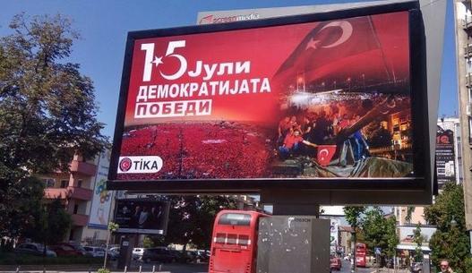 Осуда на бизарната прослава на диктатурата на Ердоган во Турција