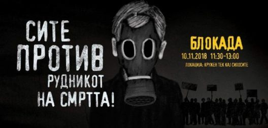 Блокада во Струмица на 10 ноември против рудникот Иловица