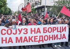 Партизаните против режимот!