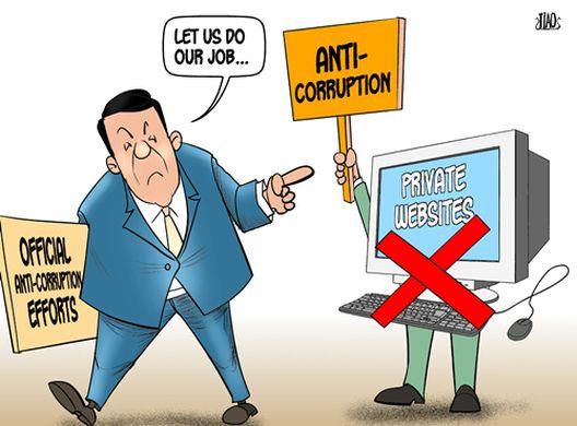 Корупција