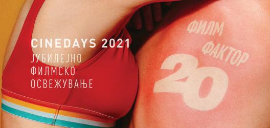 Cinedays 2021 - Јубилејно филмско освежување