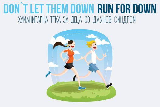 Хуманитарна трка за деца со Даунов синдром