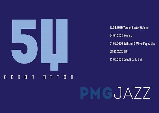 5Џ иницијатива на дискографската куќа ПМГЏЕЗ