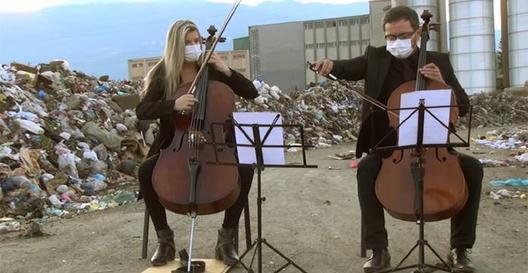 Протестен концерт на депонијата во Тетово