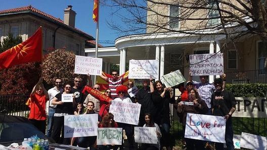 Македонската дијаспора бара слобода, демократија и владеење на правото