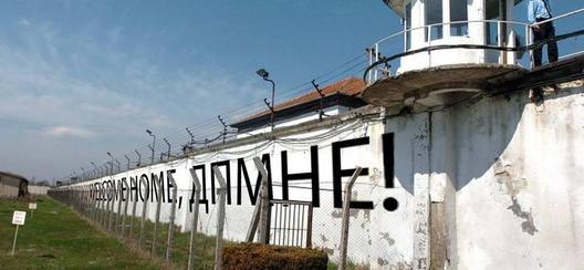 Груевски не смее да ги дочека наредните парламентарни избори надвор од ќелија