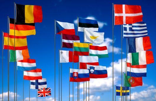 Повратете си ја ЕУ- пред Бенон да ја приграби