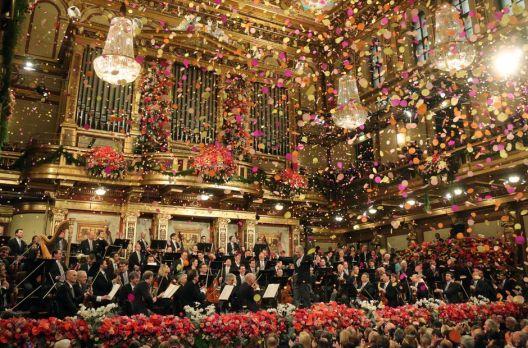 Концертот на Штраус и нацизмот