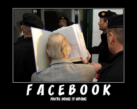 Што да не става на Фејсбук