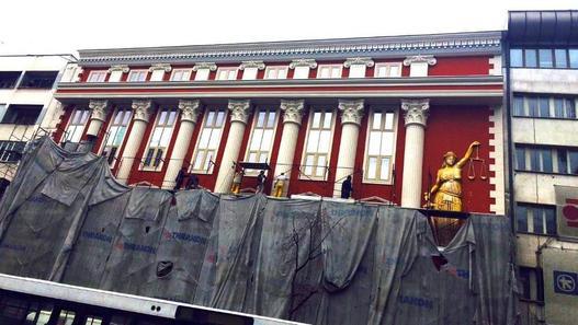 Амбулантно возило ќе дежура под новата фасада на Министерството за правда