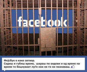 Човечкиот живот е постојано прекинуван од нотификациите на Фејсбук