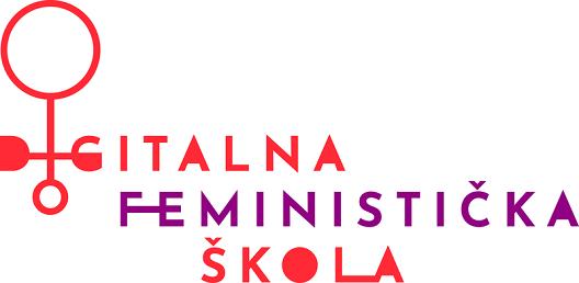 Упис на прва генерација студент(к)и на дигиталната феминистичка школа
