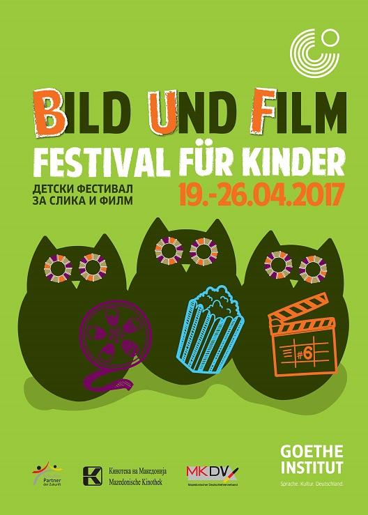 БУФ - детски фестивал за слика и филм