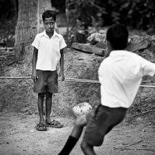 Фудбалери