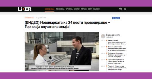 Легитимно е прашањето за почесната функција на Груевски во ВМРО-ДПМНЕ